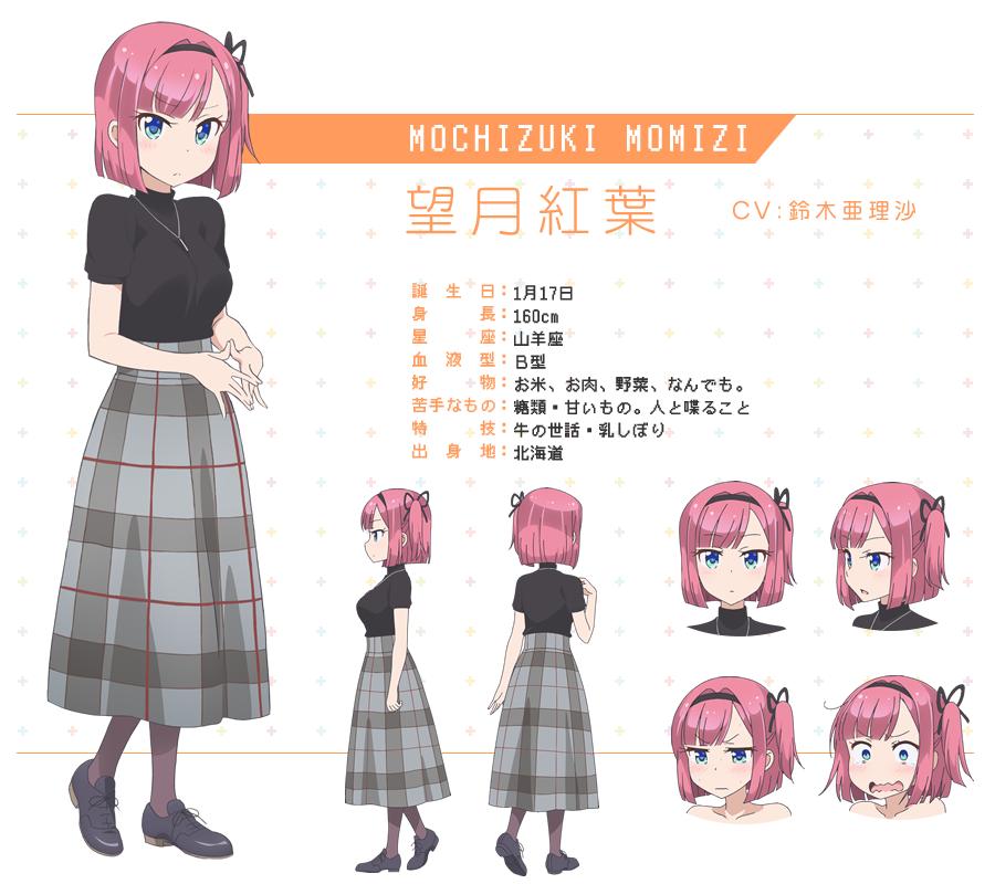 【NEW GAME!】篠田はじめは健康的おっぱい可愛い3【モーション班】 [無断転載禁止]©2ch.net->画像>80枚