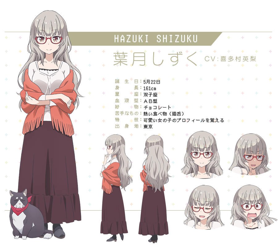 Character Design For Anime : Spoilers new game episode discussion anime