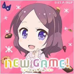 News Tvアニメ New Game オフィシャルサイト